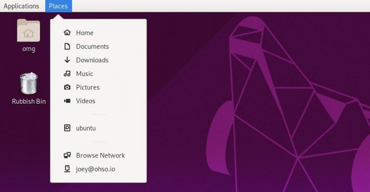 GNOME Clásico Lugares Applet Captura de pantalla