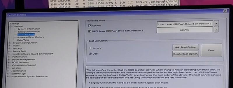 Orden de arranque en la BIOS